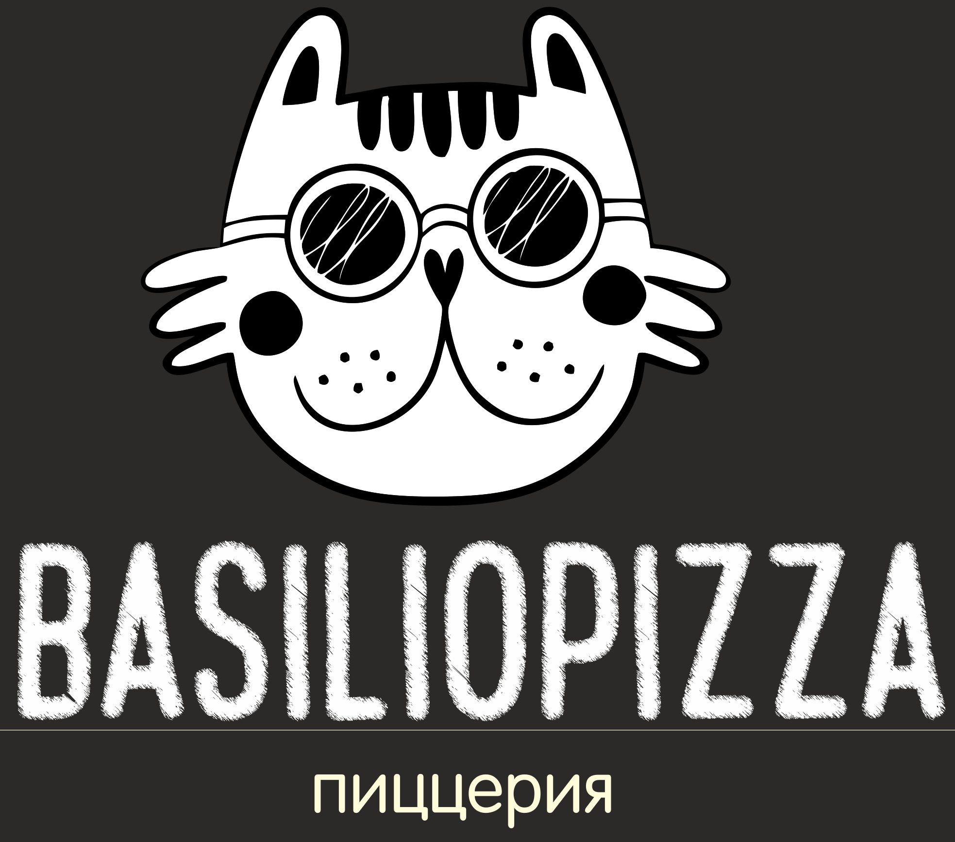 BAZILIOPIZZA